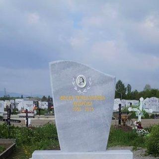 Паметник Лира