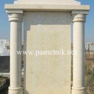 Комплект Параклис от Врачански камък
