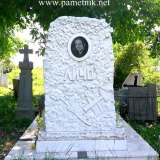 Надгробен паметник от мрамор Модел 55
