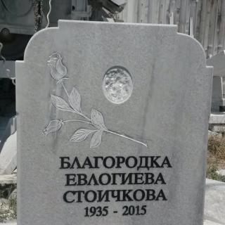Надгробен паметник от мрамор Модел 66
