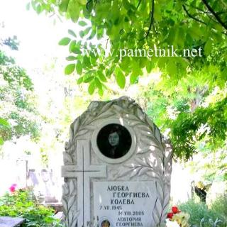 Надгробен паметник от мрамор Модел 64