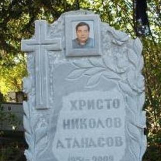 Надгробен паметник от мрамор Модел 54