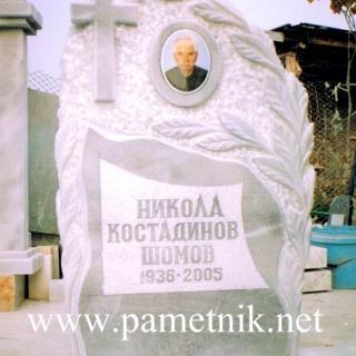 Надгробен паметник от мрамор Модел 44