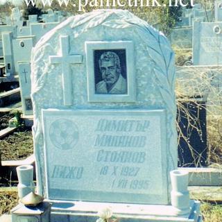 Надгробен паметник от мрамор Модел 48