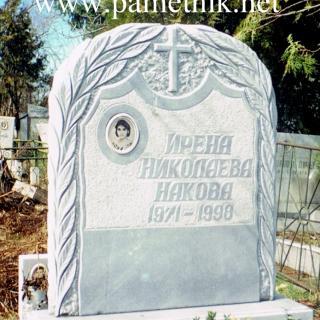 Надгробен паметник от мрамор Модел 41