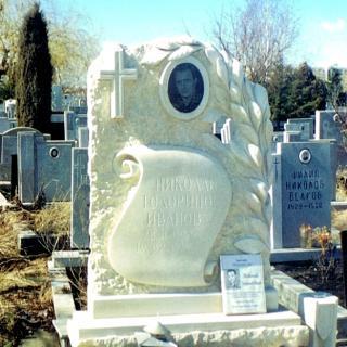 Надгробен паметник от варовик Модел 402