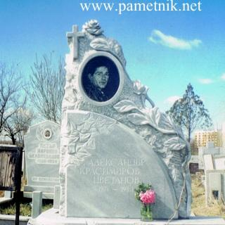 Надгробен паметник от мрамор Модел 50