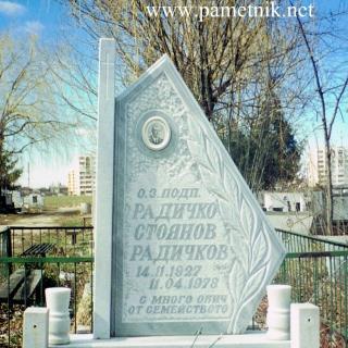 Надгробен паметник от мрамор Модел 52