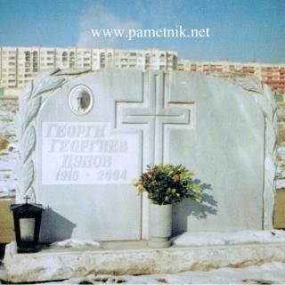 Надгробен паметник от мрамор Модел 58