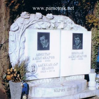 Надгробен паметник от мрамор Модел 59