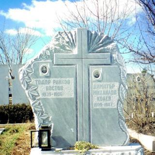 Надгробен паметник от мрамор Модел 57
