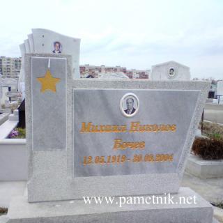 Надгробен паметник от мрамор Модел 38