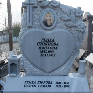 Надгробен паметник от мрамор Модел 37