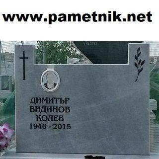 Надгробен паметник от мрамор Модел 30