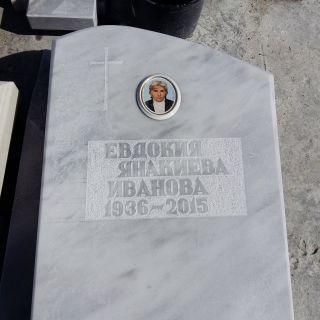 Надгробен паметник от мрамор Модел 24