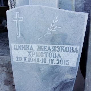 Надгробен паметник от мрамор Модел 23