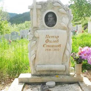 Надгробен паметник от варовик Модел 404