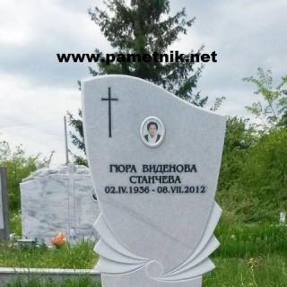 Надгробен паметник от мрамор Модел 70