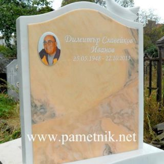 Надгробен паметник от мрамор Модел 39