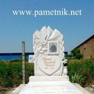 Надгробен паметник от мрамор Модел 62