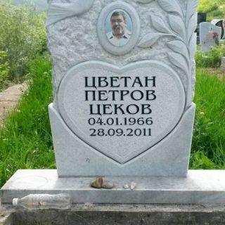 Надгробен паметник от мрамор Модел 73
