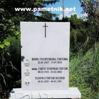 Надгробен паметник от мрамор Модел 75