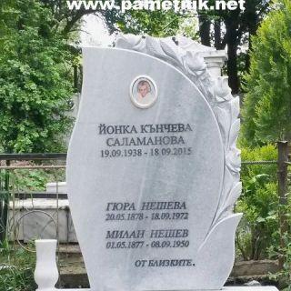 Надгробен паметник от мрамор Модел 74