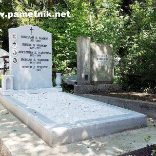 Надгробен паметник от мрамор Модел 81