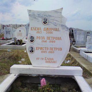 Надгробен паметник от мрамор Модел 95