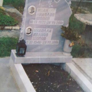 Надгробен паметник от мрамор Модел 312