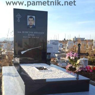 Надгробен паметник от гранит МОДЕЛ 704