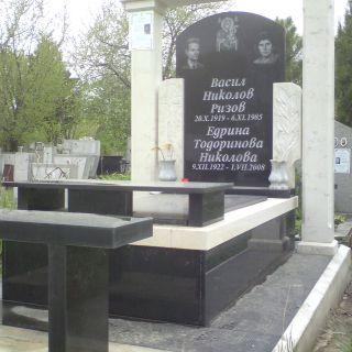 Надгробен паметник от гранит и мрамор МОДЕЛ 708