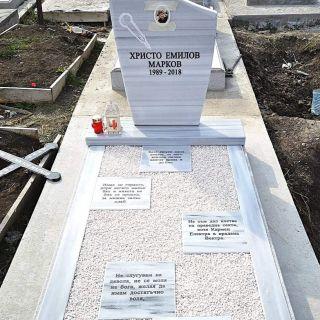 Надгробен паметник от мрамор Модел 607