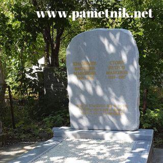 Надгробен паметник от мрамор Модел 616