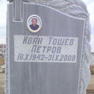 Надгробен паметник от мрамор Модел 620
