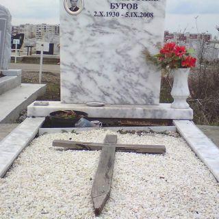 Надгробен паметник от мрамор Модел 621