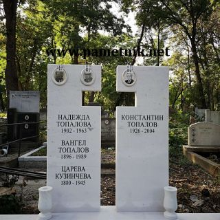 Надгробен паметник от мрамор Модел 636