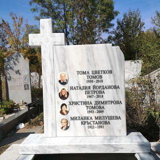 Надгробен паметник от мрамор Модел 637
