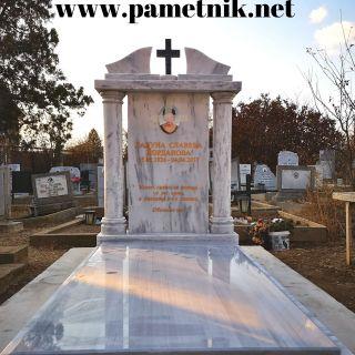 Надгробен паметник от мрамор Модел 639
