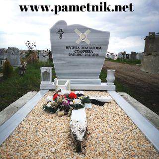 Надгробен паметник от мрамор Модел 642