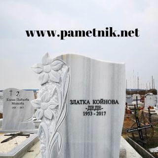 Надгробен паметник от мрамор Модел 645