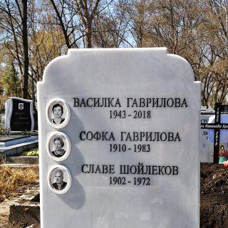 """Паметник от мрамор """"Модел 643"""" с надпис и снимка"""
