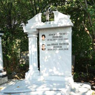 Надгробен паметник от мрамор Модел 627