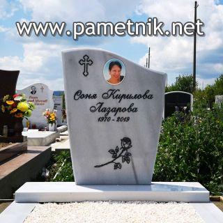 """Надгробен паметник от мрамор """"Модел 667"""" с надпис,снимка и гравирани кръст и роза"""